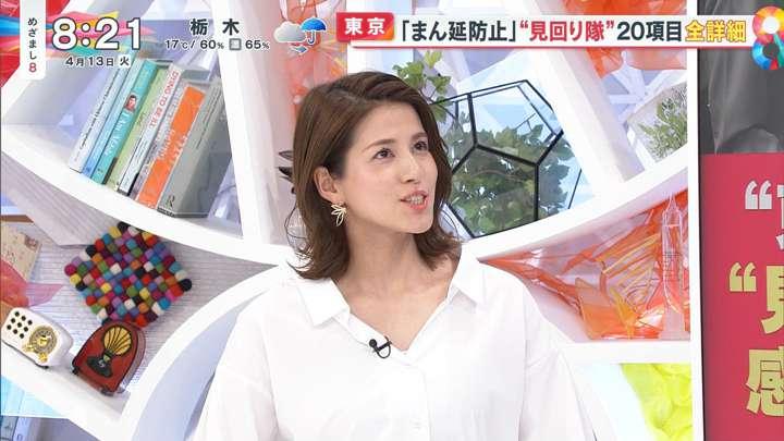 2021年04月13日永島優美の画像04枚目