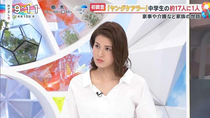 2021年04月13日永島優美の画像07枚目
