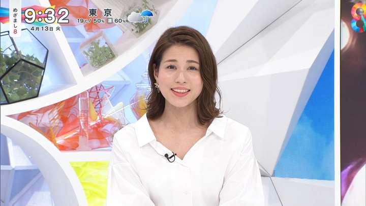 2021年04月13日永島優美の画像09枚目