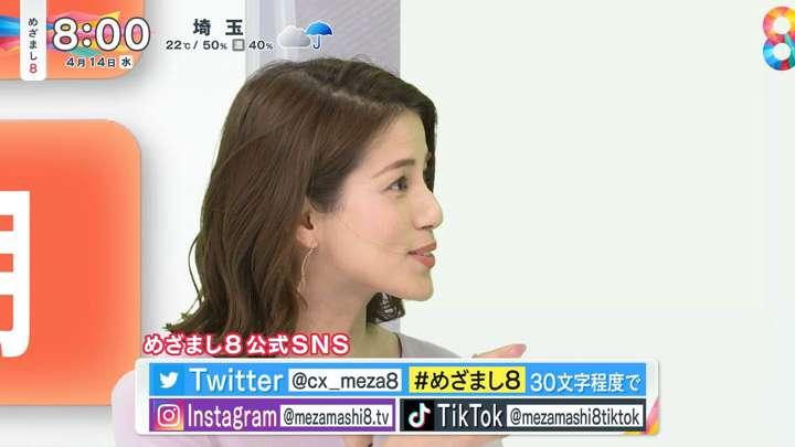 2021年04月14日永島優美の画像02枚目