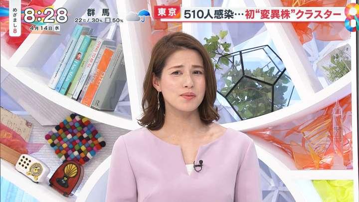 2021年04月14日永島優美の画像03枚目