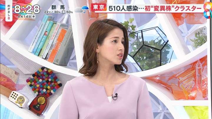 2021年04月14日永島優美の画像04枚目
