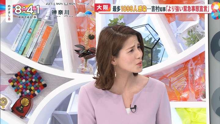 2021年04月14日永島優美の画像05枚目