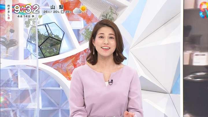 2021年04月14日永島優美の画像08枚目