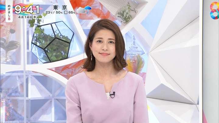 2021年04月14日永島優美の画像09枚目