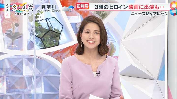 2021年04月14日永島優美の画像10枚目