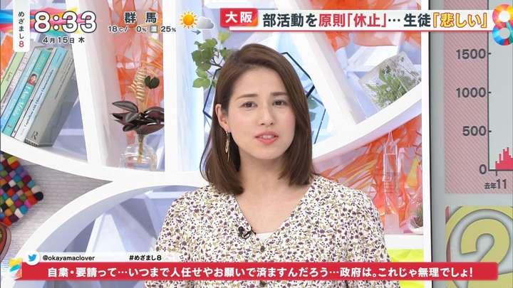 2021年04月15日永島優美の画像03枚目