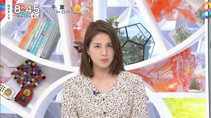 2021年04月15日永島優美の画像06枚目