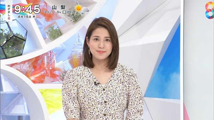 2021年04月15日永島優美の画像09枚目