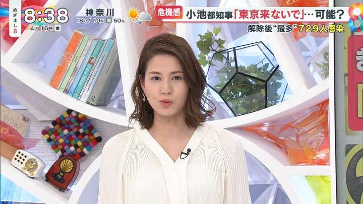 2021年04月16日永島優美の画像04枚目