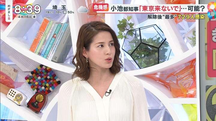 2021年04月16日永島優美の画像05枚目