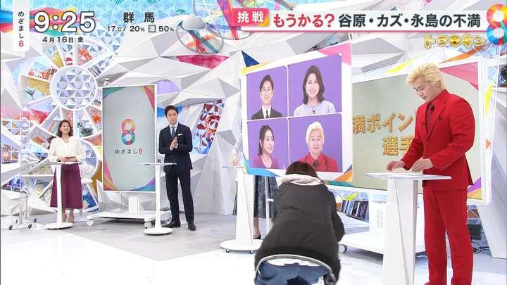 2021年04月16日永島優美の画像08枚目