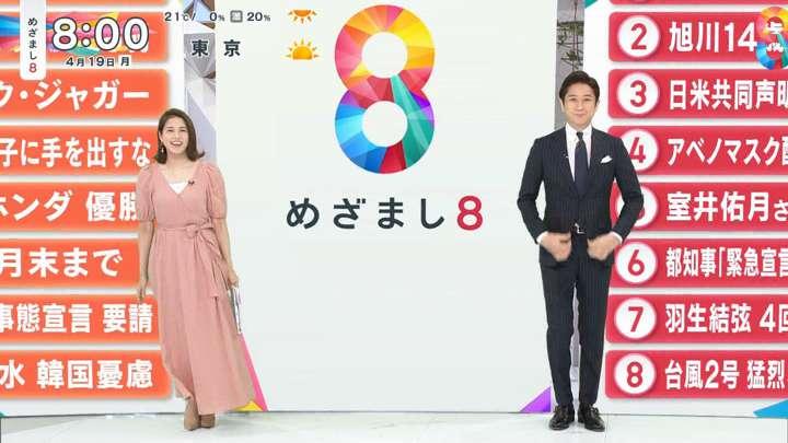 2021年04月19日永島優美の画像01枚目