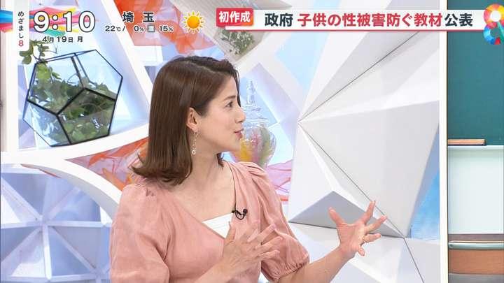 2021年04月19日永島優美の画像06枚目