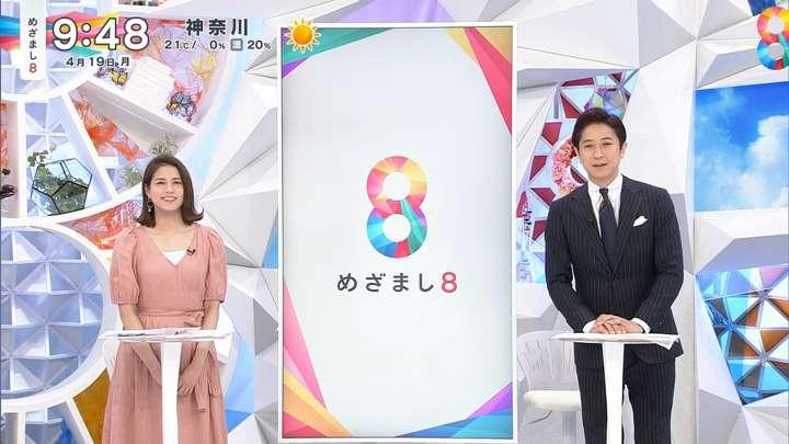 2021年04月19日永島優美の画像09枚目