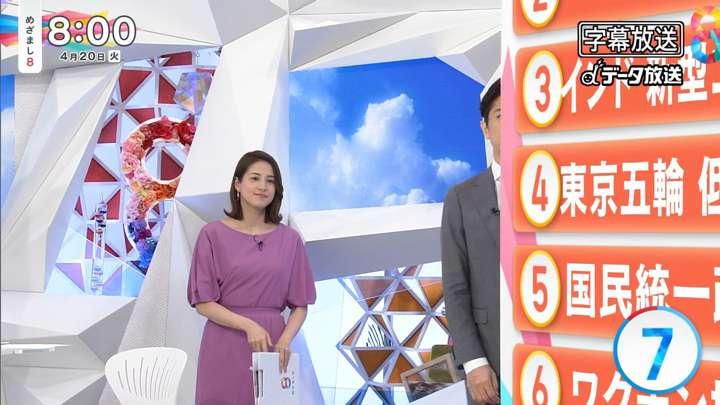 2021年04月20日永島優美の画像01枚目
