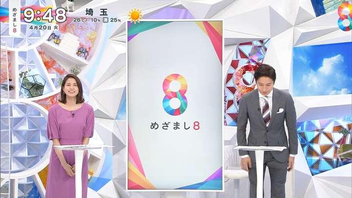 2021年04月20日永島優美の画像09枚目