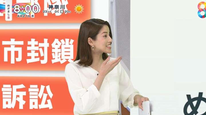 2021年04月21日永島優美の画像01枚目