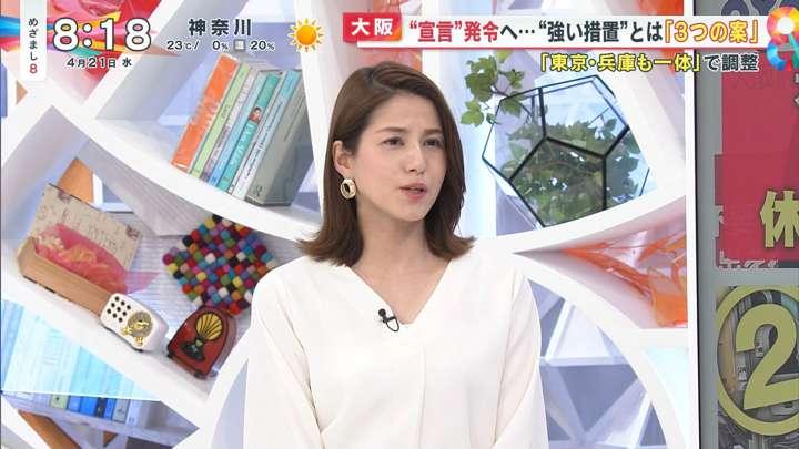 2021年04月21日永島優美の画像03枚目