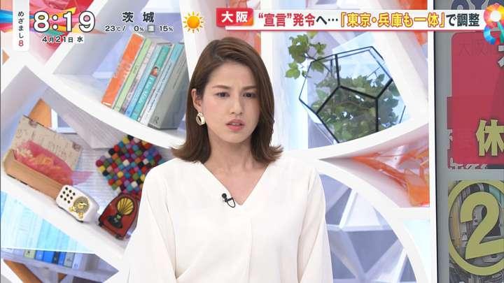 2021年04月21日永島優美の画像04枚目