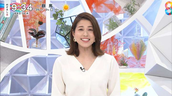 2021年04月21日永島優美の画像05枚目