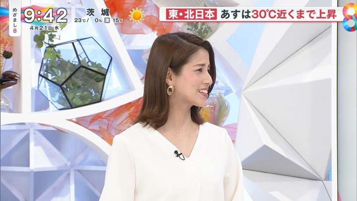 2021年04月21日永島優美の画像07枚目