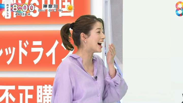 2021年04月22日永島優美の画像02枚目