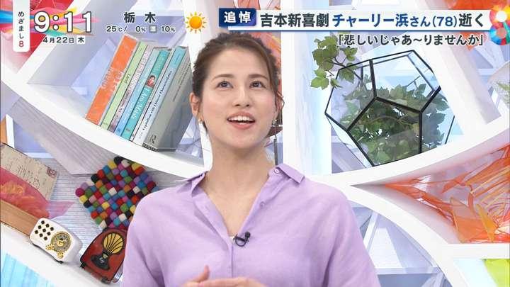 2021年04月22日永島優美の画像07枚目