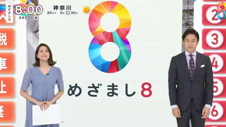 2021年04月23日永島優美の画像01枚目
