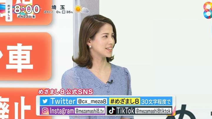 2021年04月23日永島優美の画像03枚目