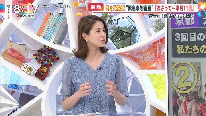 2021年04月23日永島優美の画像05枚目