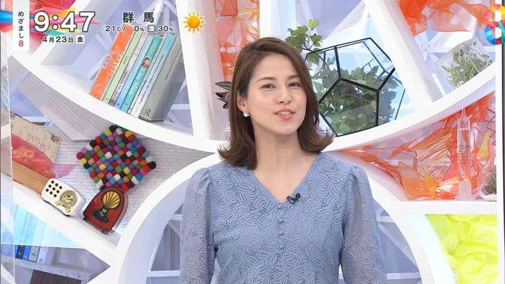 2021年04月23日永島優美の画像09枚目