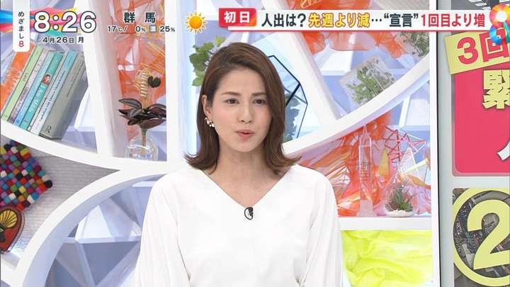 2021年04月26日永島優美の画像04枚目
