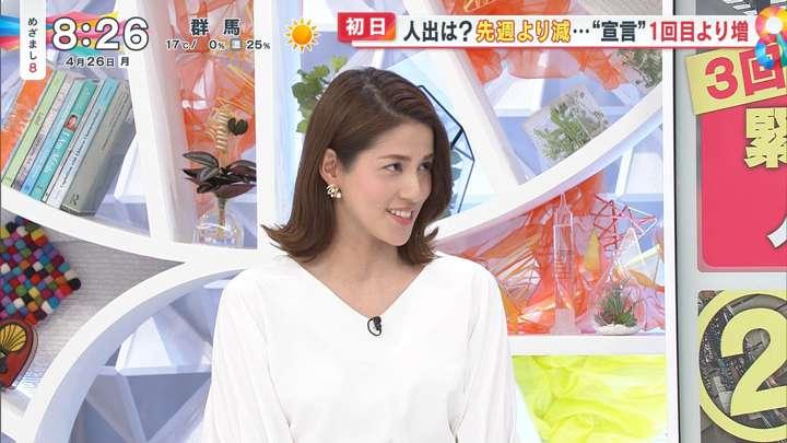 2021年04月26日永島優美の画像05枚目