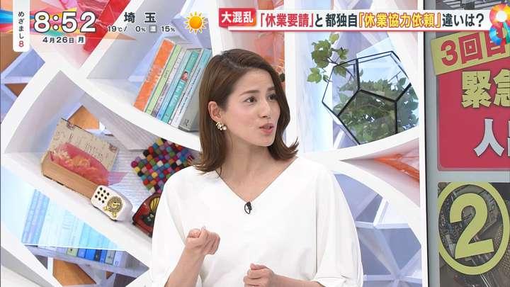 2021年04月26日永島優美の画像07枚目
