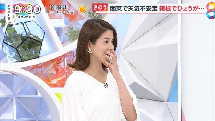 2021年04月26日永島優美の画像08枚目