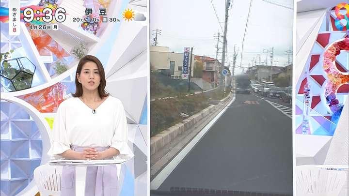 2021年04月26日永島優美の画像09枚目