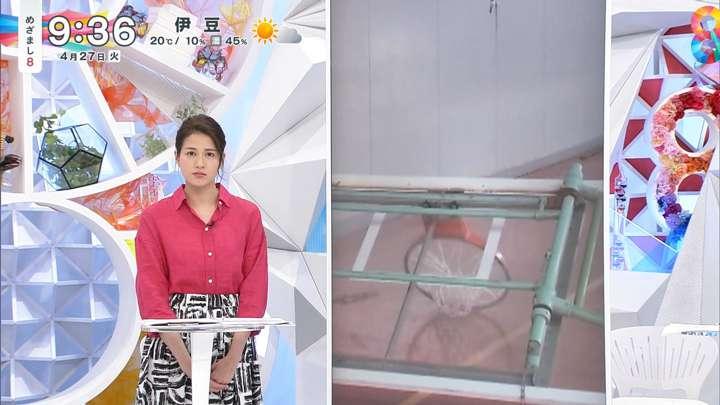 2021年04月27日永島優美の画像05枚目