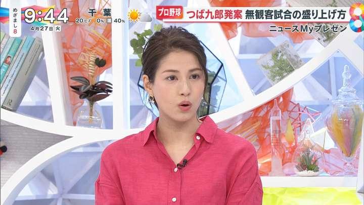 2021年04月27日永島優美の画像06枚目