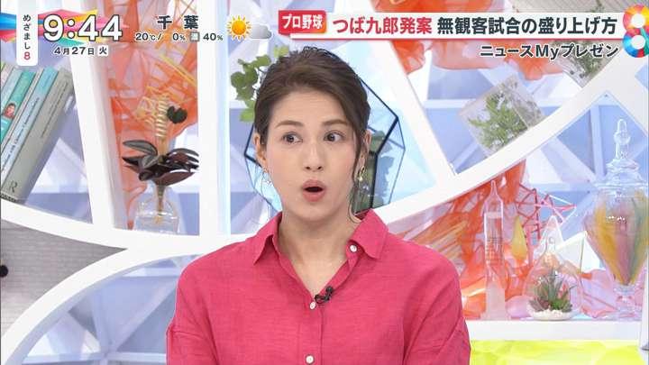 2021年04月27日永島優美の画像07枚目