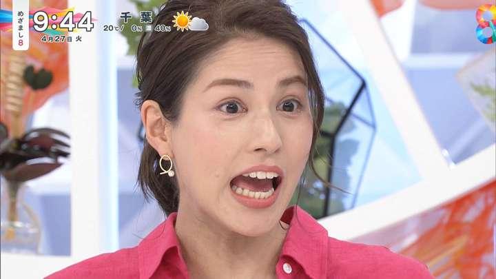 2021年04月27日永島優美の画像08枚目
