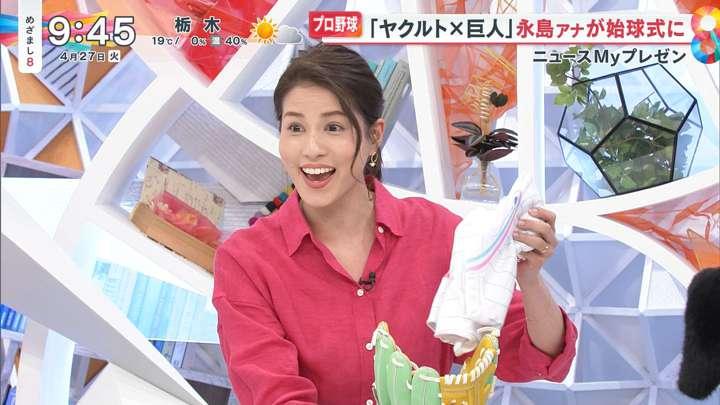 2021年04月27日永島優美の画像10枚目