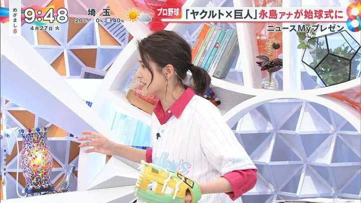 2021年04月27日永島優美の画像13枚目