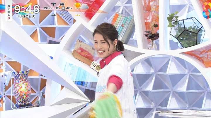 2021年04月27日永島優美の画像14枚目