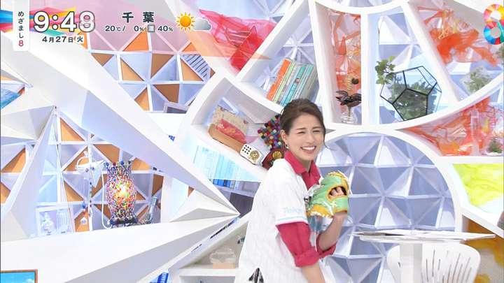 2021年04月27日永島優美の画像15枚目