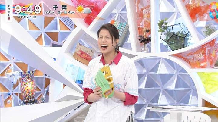 2021年04月27日永島優美の画像16枚目