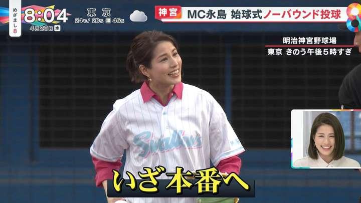 2021年04月28日永島優美の画像09枚目