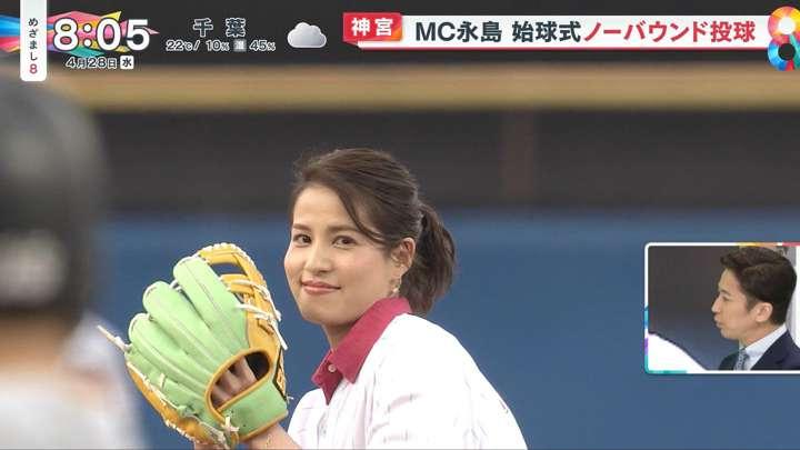 2021年04月28日永島優美の画像16枚目