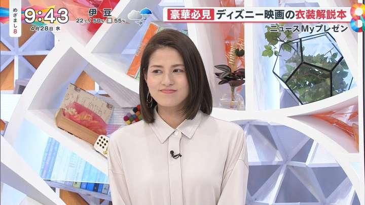 2021年04月28日永島優美の画像18枚目