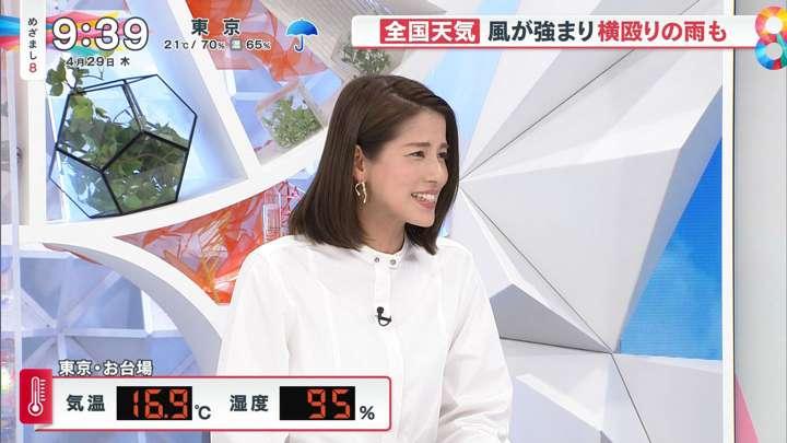 2021年04月29日永島優美の画像05枚目